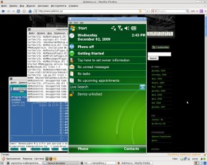 Windows Mobile в Linux